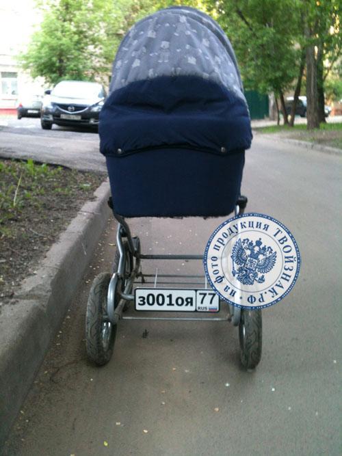 Как сделать номер для коляски 39