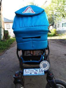 номер на коляску — твойзнак.рф