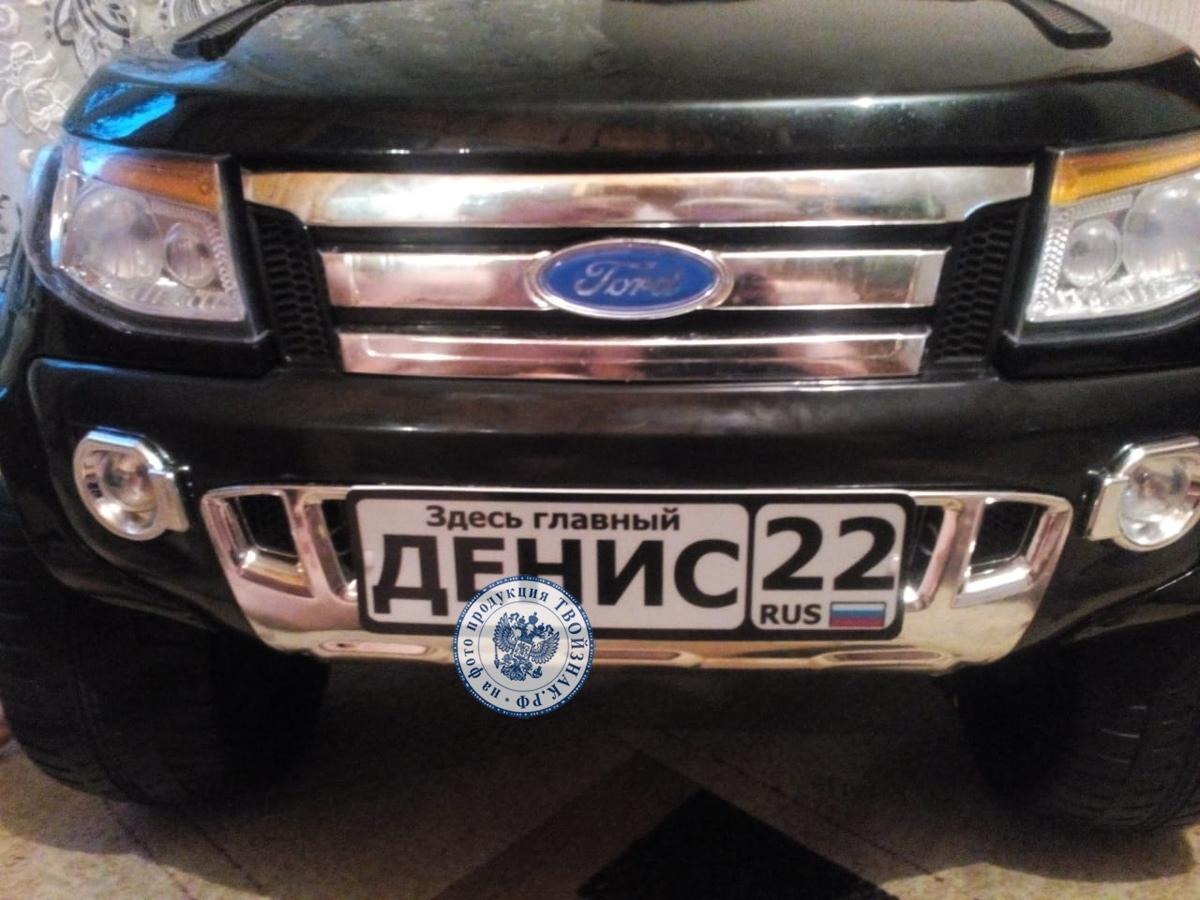 номер на электромобиль форд